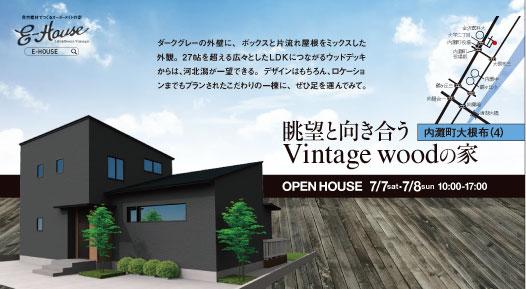 完成見学会開催7/7.8|石川県金沢市の注文住宅・デザイン性・新築の家・戸建て|E-HOUSE