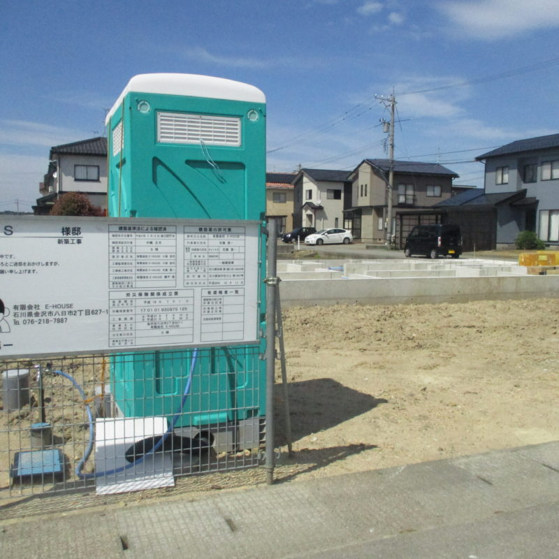 基礎完成|石川県金沢市の注文住宅・デザイン性・新築の家・戸建て|E-HOUSE